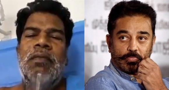 Popular actor and Tamil Bigg Boss 2 contestant Ponnambalam hospitalised; Kamal Haasan offers financial support