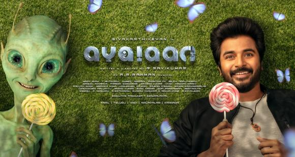 Ayalaan FIRST LOOK: Sivakarthikeyan introduces fans to his new friend from another world