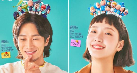 'Yumi's Cells' Ep 1 & 2 Review: Minho and Kim Go Eun strike a date? Or will Ahn Bo Hyun get the girl?