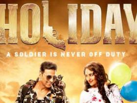 News,akshay kumar,sonakshi sinha,Holiday: A Soldier Is Never Off Duty