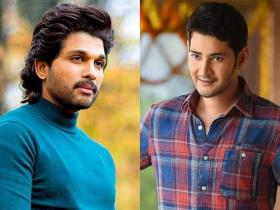 Mahesh babu,Allu Arjun,South