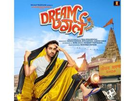 Box Office,Dream Girl Box Office Collection