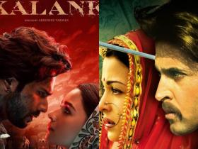 Discussion,Jodhaa Akbar,Padmaavat,Kalank