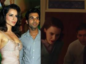 News,Kangana Ranaut,Rajkummar Rao,Swara Bhasker,The Marvelous Mrs Maisel
