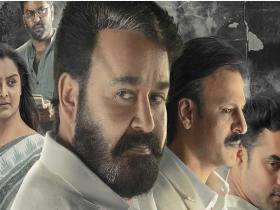 Mohanlal,Lucifer,South