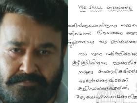 Mohanlal,South,Coronavirus,We Shall Overcome