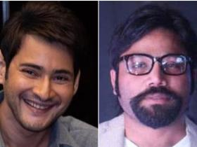 Mahesh babu,arjun reddy,South,Sandeep Reddy Vanga