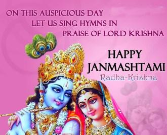 Janmashtami 2018 Quotes Wishes Messages For Whatsapp