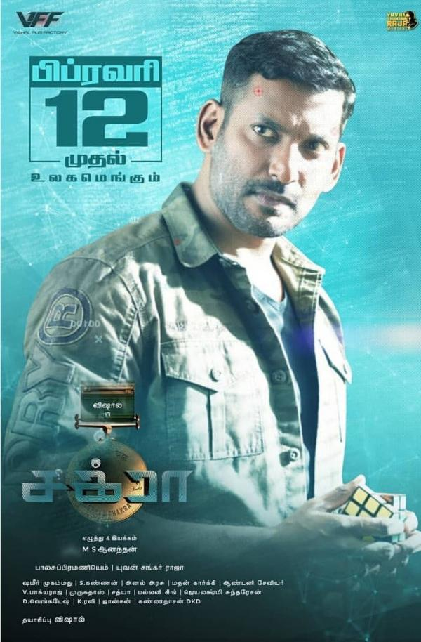 , Vishal's action thriller Chakra to finally release on February 12 in theatres, Indian & World Live Breaking News Coverage And Updates