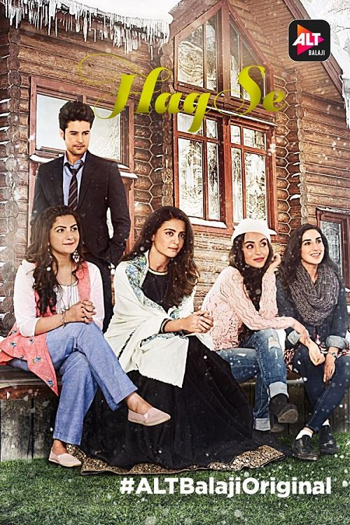 Haq Se S01 (2018) All Episodes