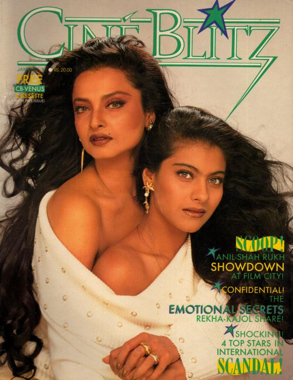 When Bollywood beauties Kajol and Rekha faced flak for posing in the same  sweater for a magazine cover | PINKVILLA