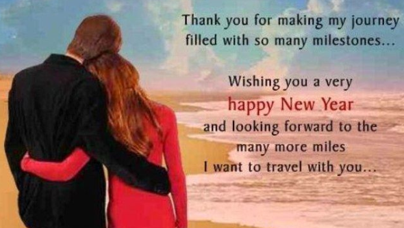 Happy New Year 2019: Whatsapp messages, wishes, SMS, images