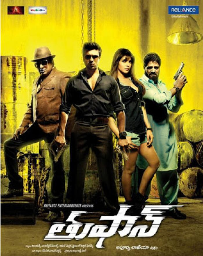 Zanjeer Song Download Mp3 Xfce Linux Download