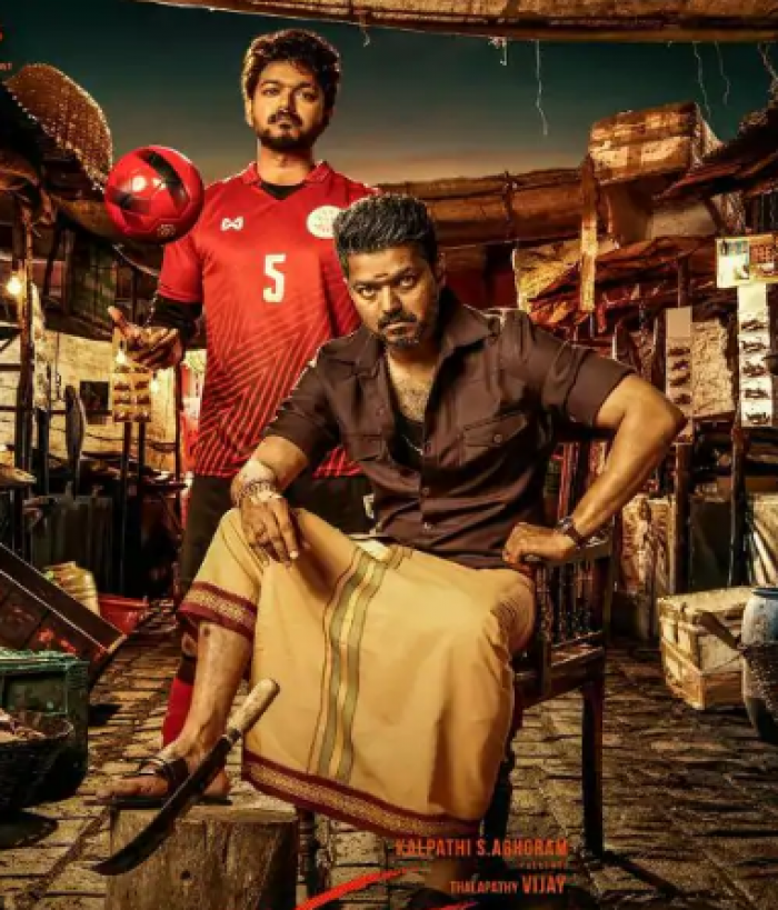 Bigil Movie Download, Bigil Tamil Full HD Movie Online Download in Hindi:  Vijay and Nayanthara's film leaked online by Tamil Rockers within few hours  of its release | PINKVILLA