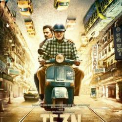 TE3N Movie Review: An Uninspired Whodunit Lets Down Big B's Fine Act