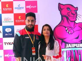 Abhishek & Aishwarya snapped at Pro Kabaddi League!