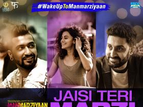 Manmarziyaan\'s Jaisi Teri Marzi song: The title song captures the essence of first love