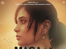 Word of mouth boosts \'Masaan\' ticket sales