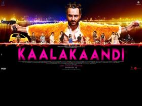 The deliciously twisted poster of Saif Ali Khan\'s Kaalakaandi will leave you curious