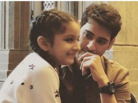 Mahesh Babu to Allu Arjun: Interesting quotes made by South stars about their children