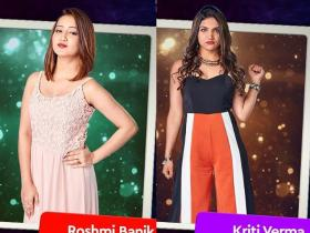 Bigg Boss 12 Synopsis Day 8: Captain Kriti & Roshmi break the rules; nominations to have a major twist