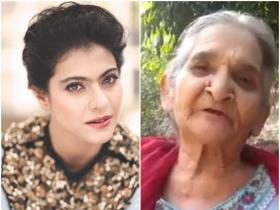Raid: Kajol shares a video of Ajay Devgn\'s 85-year-old co-star and it will make you smile