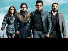 Vishwaroopam 2 release: Audience reaction live updates: Kamal Haasan\'s spy thriller opens to mixed reviews
