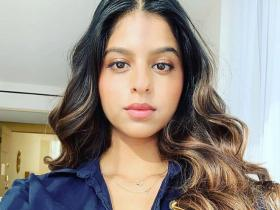PHOTOS: Suhana Khan\'s THESE selfies will leave you in awe of her; Check it out