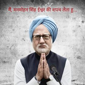anupam kher,Box Office,The Accidental Prime Minister,The Accidental Prime Minister box office collection
