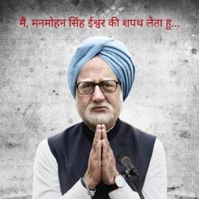 News,anupam kher,congress,The Accidental Prime Minister