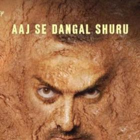 News,aamir khan,Dangal,Baahubali 2,China