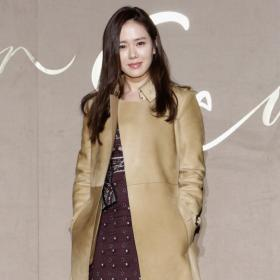 News,Crash Landing On You,Son Ye-jin,Cross