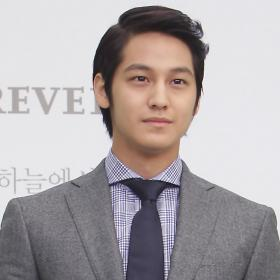News,Tale of the Nine Tailed,Kim Bum
