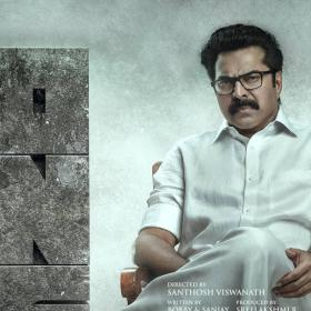 Mammootty,South