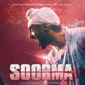 News,Diljit Dosanjh,Soorma,soorma box office collection