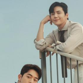 TV Series,Nam Joo-hyuk,Start-Up,Kim Seon-ho