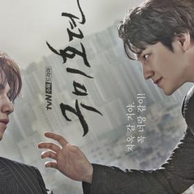News,Lee Dong Wook,Kim Bum,Tale of the Nine Tailed Ep 9