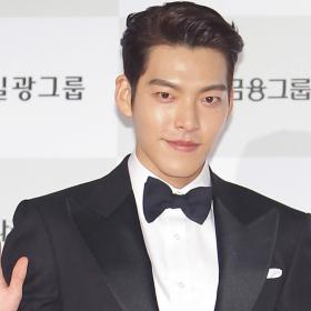 News,The Heirs,Kim Woo Bin